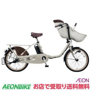 パナソニック 20型 電動アシスト自転車 ギュットクルームDX モダングレー ELFD03N2 関東地方以外は別途送料・沖縄・離島配送不可の商品画像|ナビ