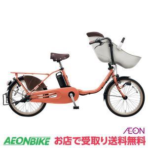 パナソニック 20型 電動アシスト自転車 ギュットクルームDX シアスカーレット ELFD03R 関東地方以外は別途送料・沖縄・離島配送不可の商品画像|ナビ