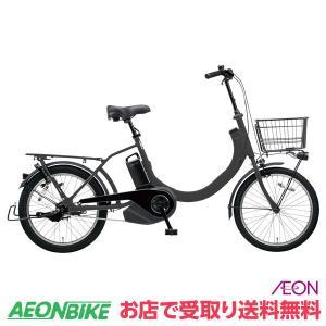 【お店受取り送料無料】 パナソニック (Panasonic) 電動自転車 SW 2020年(継続) イオン限定モデル 8Ah ブラック 前かご等装備 変速なし 20型 BE-3ELSW01の画像