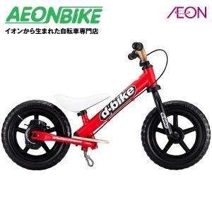 アイデス 12インチ ディーバイク キックス D-Bike KIX レッド 12型 バランスバイク|aeonbike