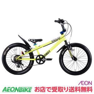 【お店受取り限定】アイデス 20インチ D-Bike Xstreet 20 イエロー 20型 外装6段変速|aeonbike