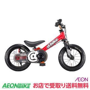 【お店受取り限定】アイデス 12インチ ディーバイク マスター 12 D-Bike Master 12 レッド 12型 変速なし|aeonbike