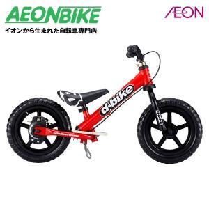 アイデス ディーバイクキックスV D-Bike KIX V レッド バランスバイク|aeonbike