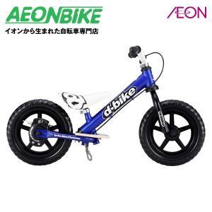 アイデス ディーバイクキックスV D-Bike KIX V ネイビー バランスバイク|aeonbike