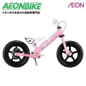 ディーバイクキックスに女の子向けカラーが登場。スポーツバイクテイストの本格派デザイン&スケボー風フッ...