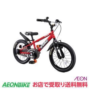 【お店受取り限定】アイデス ディーバイクマスター16V D-Bike Master 16V レッド 16型 変速なし 子供用自転車|aeonbike