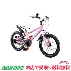 【お店受取り限定】アイデス ディーバイクマスター16V D-Bike Master 16V ベイビーピンク 16型 変速なし 子供用自転車|aeonbike