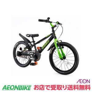 【お店受取り限定】アイデス ディーバイクマスター18V D-Bike Master 18V ブラック 18型 変速なし 子供用自転車|aeonbike