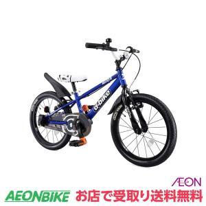 【お店受取り限定】アイデス ディーバイクマスター18V D-Bike Master 18V ネイビー 18型 変速なし 子供用自転車|aeonbike