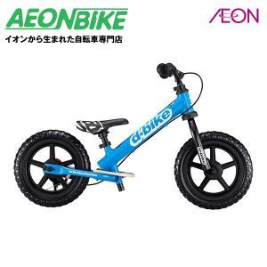 【納期目安:1週間】アイデス OTM-50457 D-Bike KIX AL ブルー (OTM50457)の商品画像|ナビ