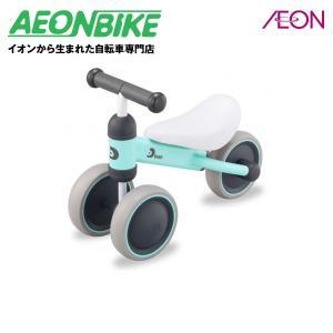アイデス ディーバイク ミニ D-bike mini ミント ブルー バランスバイク|aeonbike