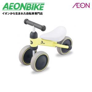 アイデス ディーバイク ミニ D-bike mini フロスト イエロー バランスバイク|aeonbike
