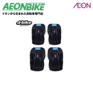 アイデス ディーバイク D-Bike プロテクターセット ブルー|aeonbike