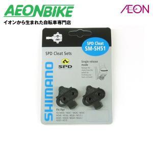 シマノ SHIMANO シマノSPDクリートセットSM−SH51