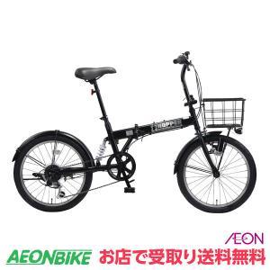 【お店受取り送料無料】FXホッパーA ブラック 外装6段変速 20型 折りたたみ自転車の画像