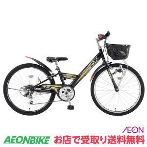 【お店受取り限定】ゴーファイター E ジュニアサイクル ブラック 24型 外装6段変速 子供用自転車