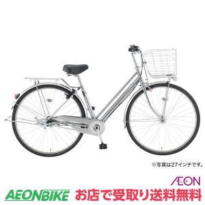 早得 お店受取り限定 トップバリュセレクト LEDオートライト付 ベーシック自転車 シティタイプD シルバー 内装3段変速 26型|aeonbike