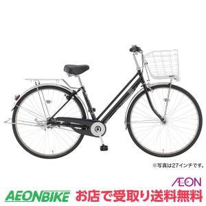 早得 お店受取り限定 トップバリュセレクト LEDオートライト付 ベーシック自転車 シティタイプD ブラック 内装3段変速 26型|aeonbike