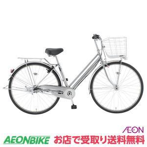 早得 お店受取り限定 トップバリュセレクト LEDオートライト付 ベーシック自転車 シティタイプD シルバー 内装3段変速 27型|aeonbike