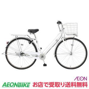 早得 お店受取り限定 トップバリュセレクト LEDオートライト付 ベーシック自転車 シティタイプD ホワイト 内装3段変速 27型|aeonbike