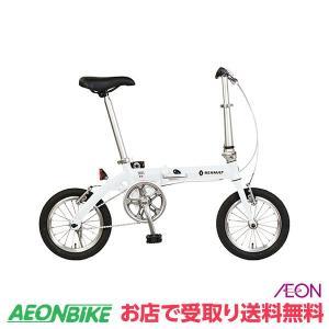 軽量8.3kgの14インチルノー折りたたみ自転車。 軽量折りたたみ自転車のベストセラー、人気の商品で...