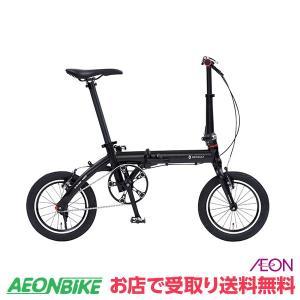 軽さと走行性能にこだわった14インチ折りたたみ自転車。 適正身長目安:140cm以上 車体重量目安:...