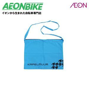 鮮やかなブルーにベルギーカラーが映えるファスナー付きサコッシュバッグ。 薄く軽量かつ丈夫な素材を採用...