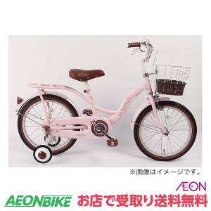 【お店受取り送料無料】マハロキッズB ピンク 変速なし 18型 子供用自転車