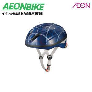 OGKカブト フリップ 児童用ヘルメット キャンパスチェックネイビー 54〜56cm(小学校低学年〜...
