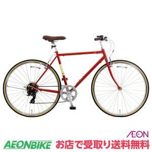【お店受取り限定】AURULA (アウローラ) S-1-K クロスバイク 700C レッド 520mm 外装6段変速 aeonbike