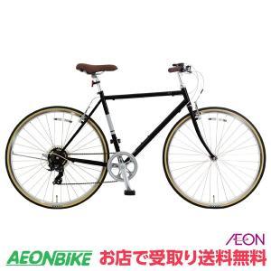 【お店受取り限定】AURULA (アウローラ) S-1-K クロスバイク 700C ブラック 520mm 外装6段変速 aeonbike