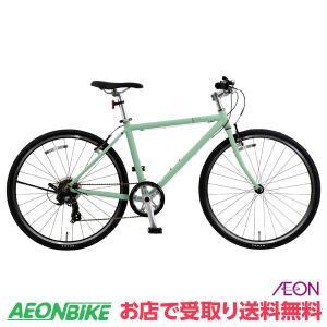 【お店受取り限定】AURULA (アウローラ) 26インチ S-3-K クロスバイク 26型 ライトグリーン 430mm 外装7段変速 aeonbike