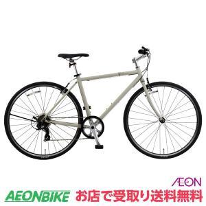 【お店受取り限定】AURULA (アウローラ) S-3-K クロスバイク 700C マットベージュ 480mm 外装7段変速 aeonbike