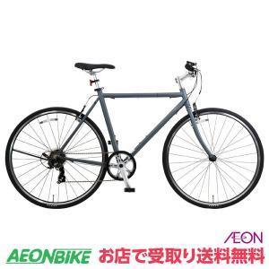 【お店受取り限定】AURULA (アウローラ) S-3-K クロスバイク 700C マットグレー 540mm 外装7段変速 aeonbike