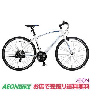 【お店受取り限定】KAGRA (カグラ) Z-3-K シマノ Tourney 搭載 クロスバイク ホワイト 420mm 外装21段変速 aeonbike
