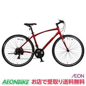 【お店受取り限定】KAGRA (カグラ) Z-3-K シマノ Tourney 搭載 クロスバイク レッド 460mm 外装21段変速 aeonbike