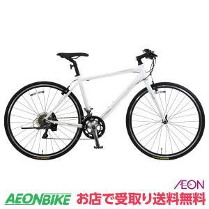 【お店受取り限定】KAGRA (カグラ) Z-5-K シマノ Claris 搭載 クロスバイク ホワイト 430mm 外装16段変速 aeonbike