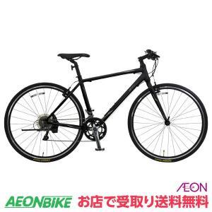 【お店受取り限定】KAGRA (カグラ) Z-5-K シマノ Claris 搭載 クロスバイク ブラック 480mm 外装16段変速 aeonbike