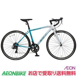 【お店受取り限定】KAGRA (カグラ) R-1-K ロードバイク 465mmサイズ ライトグリーン/ホワイト 700C 外装14段変速 aeonbike