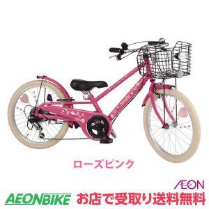 【お店受取り送料無料】 ピープル 22インチ いち・ろく自転車 クロスバイクスタイル ローズピンク 22型 外装6段変速 子供用自転車