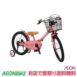 【お店受取り限定】ピープル (People) 共伸びサイクル ブルーミングピンク 変速なし 18型 子供用自転車|aeonbike
