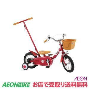 【お店受取り限定】ピープル (People) いきなり自転車 スカーレット 変速なし 12型 子供用自転車|aeonbike