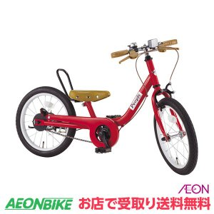 【お店受取り限定】ピープル (People) ケッターサイクル16 ブルーミングレッド 変速なし 16型 YGA313 子供用自転車|aeonbike