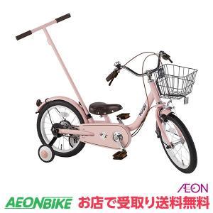 【お店受取り送料無料】 ピープル (People) いきなり自転車 パステルピンク 変速なし 16型 YGA320 子供用自転車