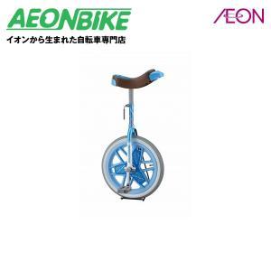【送料無料】ブリヂストン 一輪車 スケアクロウA ライトブルー 16インチ (16型)
