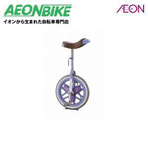 【送料無料】ブリヂストン 一輪車 スケアクロウA ラベンダー 16インチ (16型)