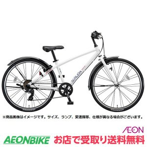 君の走りが進化する!ニュージェネレーションズバイク。 適正身長目安:135-156cm ・軽くて丈夫...