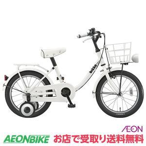 【お店受取り送料無料】ブリヂストン ビッケ m bikke m BK16U E.YBKホワイト シングル 16インチ 2A820A0 子供用自転車