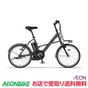 【お店受取り限定】ヤマハ (YAMAHA) 20インチ PAS CITY-X シティX 2018年モデル PA20CX マットグラファイト 20型 内装3段変速 電動自転車|aeonbike