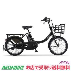 通園やお買い物におすすめ!自分好みにカスタムできる軽量・コンパクトな20インチの電動アシスト自転車。...